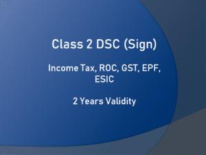 Class 2 Digital Signature EKYC